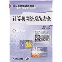 http://ec4.images-amazon.com/images/I/51Lw-loyNRL._AA200_.jpg