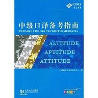 http://ec4.images-amazon.com/images/I/51LwnP%2BTa7L._AA200_.jpg
