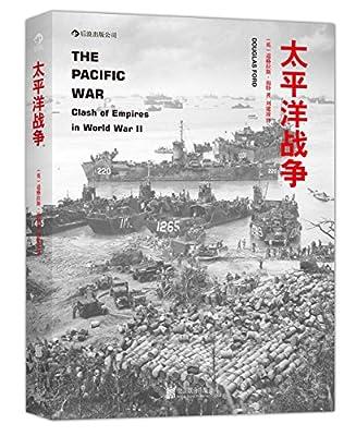 太平洋战争:全景呈现残酷太平洋之战.pdf