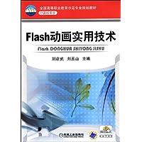 http://ec4.images-amazon.com/images/I/51LyKgk1SLL._AA200_.jpg