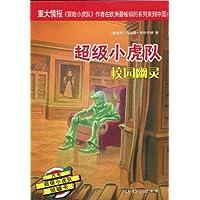 http://ec4.images-amazon.com/images/I/51LyPwPunbL._AA200_.jpg
