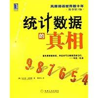 http://ec4.images-amazon.com/images/I/51LyYXDoHfL._AA200_.jpg