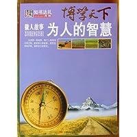 http://ec4.images-amazon.com/images/I/51Lyfue203L._AA200_.jpg