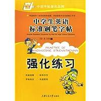 http://ec4.images-amazon.com/images/I/51LzOsyLxDL._AA200_.jpg
