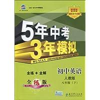 http://ec4.images-amazon.com/images/I/51LznhNUa%2BL._AA200_.jpg