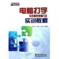 http://ec4.images-amazon.com/images/I/51M-CENTOuL._AA200_.jpg