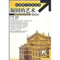 http://ec4.images-amazon.com/images/I/51M-Dvna0-L._AA200_.jpg