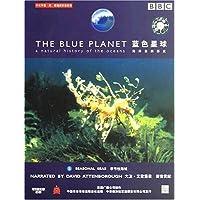 蓝色星球5