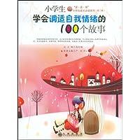 http://ec4.images-amazon.com/images/I/51M-QzJi3QL._AA200_.jpg
