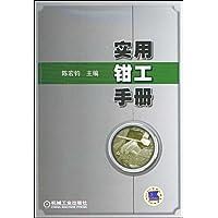 http://ec4.images-amazon.com/images/I/51M-ivbOJUL._AA200_.jpg