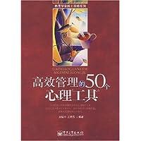 http://ec4.images-amazon.com/images/I/51M-uiexCOL._AA200_.jpg