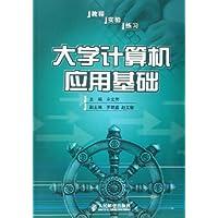 http://ec4.images-amazon.com/images/I/51M0Nbf%2BFTL._AA200_.jpg