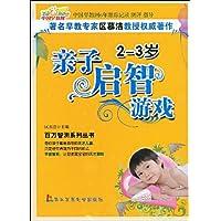 http://ec4.images-amazon.com/images/I/51M0QGvwecL._AA200_.jpg