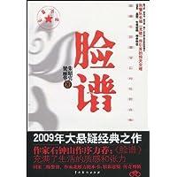 http://ec4.images-amazon.com/images/I/51M0mijdJnL._AA200_.jpg