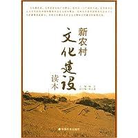 http://ec4.images-amazon.com/images/I/51M0q5czilL._AA200_.jpg