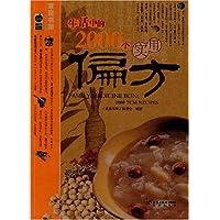 http://ec4.images-amazon.com/images/I/51M1HlVZXtL._AA200_.jpg