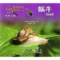 http://ec4.images-amazon.com/images/I/51M1ImOc6EL._AA200_.jpg