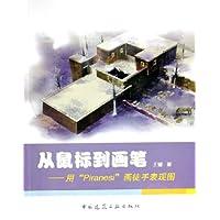 http://ec4.images-amazon.com/images/I/51M2Hj41RSL._AA200_.jpg