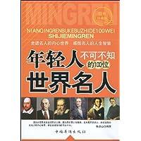 http://ec4.images-amazon.com/images/I/51M2l3BIbcL._AA200_.jpg