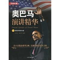http://ec4.images-amazon.com/images/I/51M39RHyo-L._AA200_.jpg