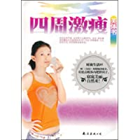 http://ec4.images-amazon.com/images/I/51M3SuVT8wL._AA200_.jpg