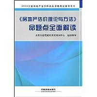 http://ec4.images-amazon.com/images/I/51M4jPA0k3L._AA200_.jpg
