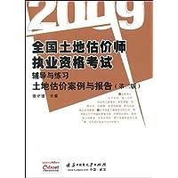 http://ec4.images-amazon.com/images/I/51M58hLL6UL._AA200_.jpg