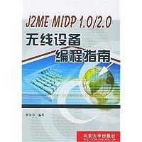 http://ec4.images-amazon.com/images/I/51M5MKsaHBL._AA200_.jpg