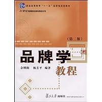http://ec4.images-amazon.com/images/I/51M5OBlKMLL._AA200_.jpg