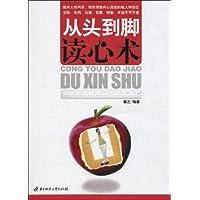 http://ec4.images-amazon.com/images/I/51M62AD7N9L._AA200_.jpg