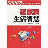 http://ec4.images-amazon.com/images/I/51M63uQaY8L._AA200_.jpg