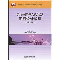 http://ec4.images-amazon.com/images/I/51M6NLkgccL._AA200_.jpg