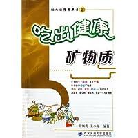 http://ec4.images-amazon.com/images/I/51M6PcZ6pqL._AA200_.jpg