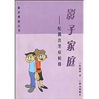 http://ec4.images-amazon.com/images/I/51M6RQT7IZL._AA200_.jpg