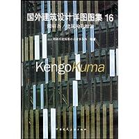 http://ec4.images-amazon.com/images/I/51M6RaLAVTL._AA200_.jpg
