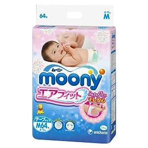 MOONY婴儿纸尿裤M64片¥119,返券¥10