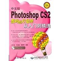 http://ec4.images-amazon.com/images/I/51M77OKzvEL._AA200_.jpg