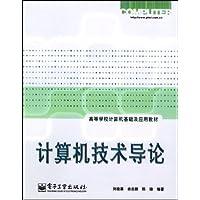 http://ec4.images-amazon.com/images/I/51M7AZApk7L._AA200_.jpg