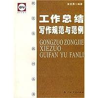 http://ec4.images-amazon.com/images/I/51M7SUo4F%2BL._AA200_.jpg