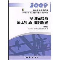 http://ec4.images-amazon.com/images/I/51M7bGnIqnL._AA200_.jpg