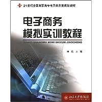 http://ec4.images-amazon.com/images/I/51M8FDqPHHL._AA200_.jpg