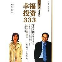 http://ec4.images-amazon.com/images/I/51M8QFs8vlL._AA200_.jpg