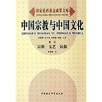 http://ec4.images-amazon.com/images/I/51M8SiH5KLL._AA200_.jpg