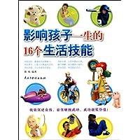 http://ec4.images-amazon.com/images/I/51M9HX9TIWL._AA200_.jpg