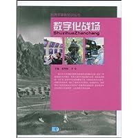 http://ec4.images-amazon.com/images/I/51M9JqRh4PL._AA200_.jpg