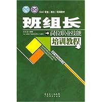 http://ec4.images-amazon.com/images/I/51M9cuRFlPL._AA200_.jpg
