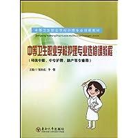 http://ec4.images-amazon.com/images/I/51M9sqQdNLL._AA200_.jpg