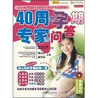http://ec4.images-amazon.com/images/I/51MBYpJSUML._AA200_.jpg
