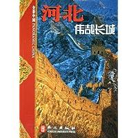 http://ec4.images-amazon.com/images/I/51MBacZbx3L._AA200_.jpg