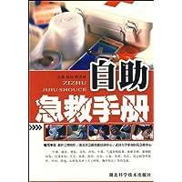 http://ec4.images-amazon.com/images/I/51MBwd5pt6L._AA200_.jpg